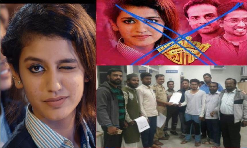 حیدرآباد: پریا پرکاش کے خلاف شکایت درج