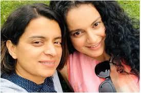 اداکارہ کنگناراوت کے خلاف شکایت کی جانچ کا عدالت کا حکم
