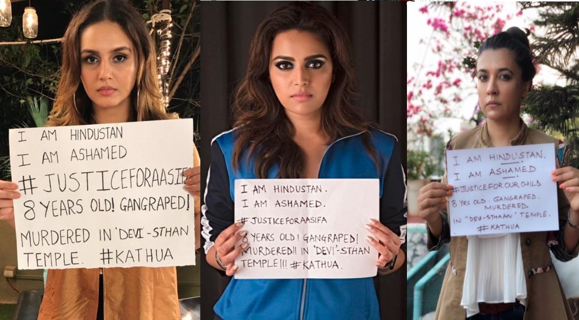 """کٹھوا ریپ کیس کے خلاف ہیروئن کا احتجاج، بورڈ پر لکھا """"میں ہندوستان میں ہوں، میں شرمندہ ہوں"""""""