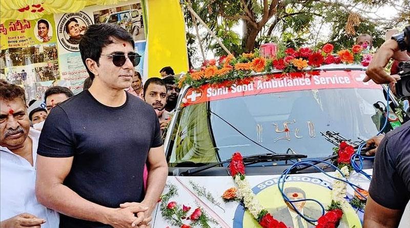 حیدرآباد میں حقیقی ہیرو۔ سونو سود ایمبولنس سروس کا خود اداکار نے آغاز کیا