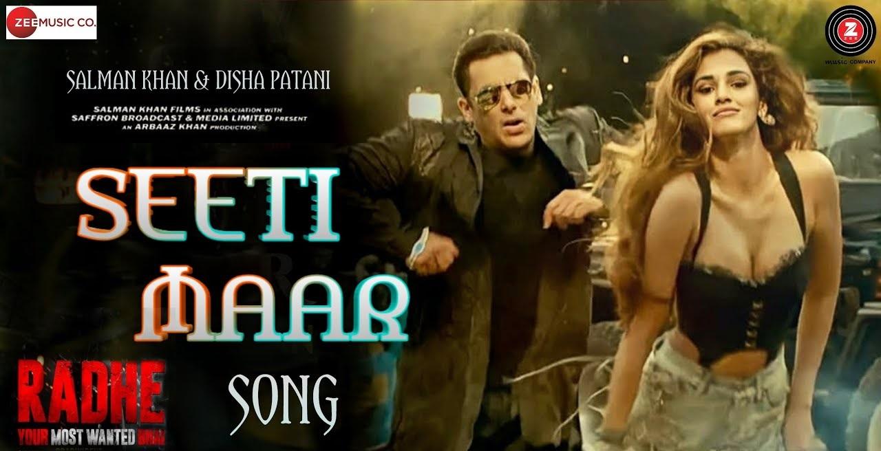 سلمان کی فلم 'رادھے' کا گانا سٹی مار ریلیز