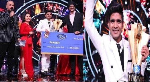 انڈین آئیڈل سیزن 10کے فاتح بنے سلمان علی