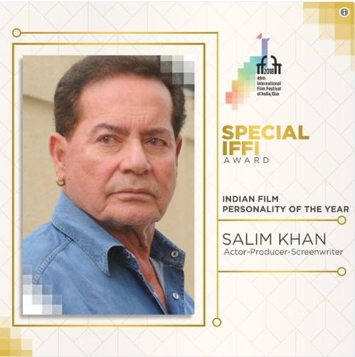 سلیم خان کو ملا IFFI ایوارڈ