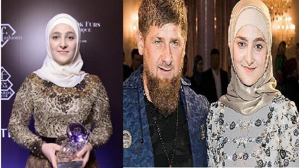 چیچن صدر کی صاحبزادی کے نام عالمی فیشن ایوارڈ