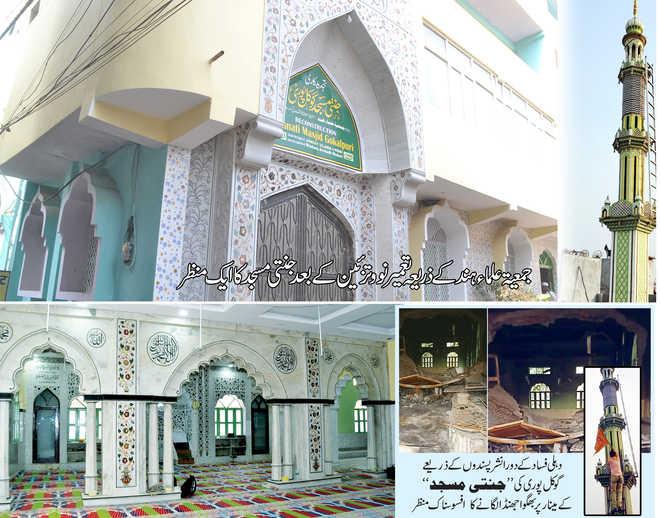 جنتی مسجد کی تعمیر نوو تزئین کاری کے بعد نمازیوں کے حوالے، جمعیۃ فرقہ پرستی کے خلاف شدت سے لڑائی لڑتی رہے گی۔ مولانا ارشد مدنی