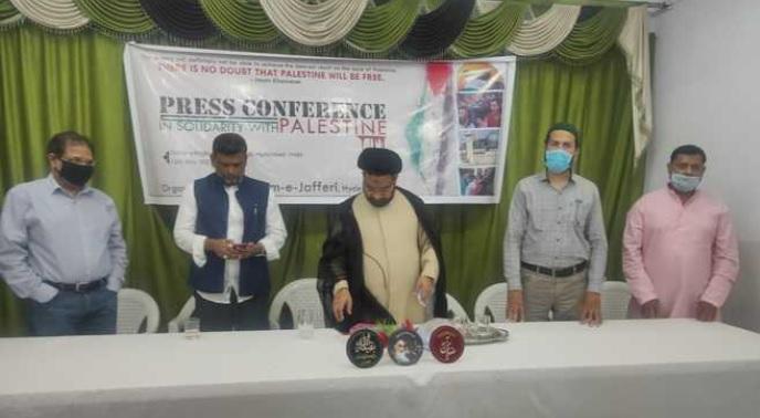 اسرائیل کی بنیادظلم وتشددپر، فلسطین فلسطینیوں اور مسلمانوں کا تھا اور رہے گا،حیدرآباد میں پریس کانفرنس سے علماوصحافیوں کا خطاب