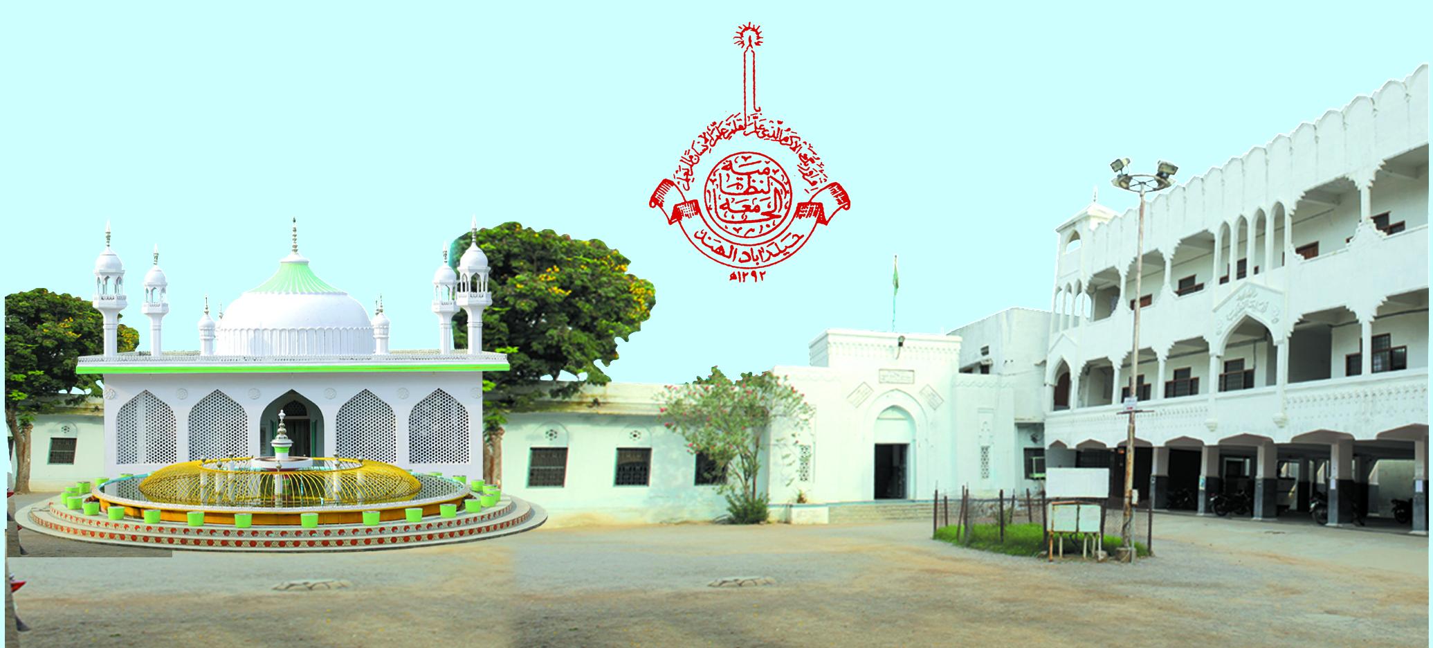 """جامعہ نظامیہ حیدرآباد میں علمی مذاکرہ """"مسلمانوں کو درپیش چیالنجس اور ان کا حل"""""""