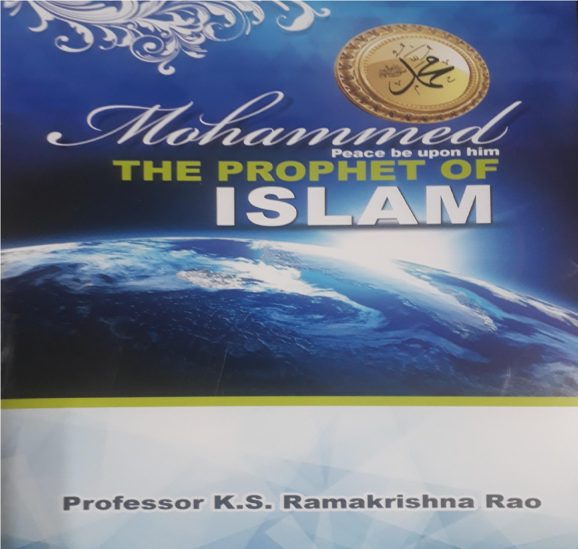 محمد صلی اللہ علیہ وسلم کی زندگی پر میسور یونیورسٹی کے سابق پروفیسر نے لکھی کتاب
