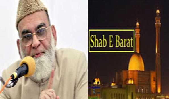 مولانا بخاری نے گھروں میں شب بارات منانے کی اپیل کی
