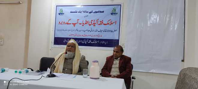 جدید فقہی مسائل کے حل میں اسلامک فقہ اکیڈمی کا نمایاں کردار۔ مولانا خالد سیف اللہ رحمانی