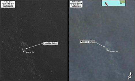 لاپتہ طیارے کی تلاش: بحرِ ہند میں ممکنہ ملبے کے شواہد