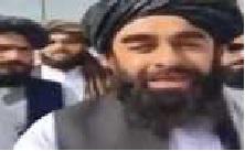 طالبان نے کیا پنجشیر پر مکمل قبضہ کرنے کا دعویٰ