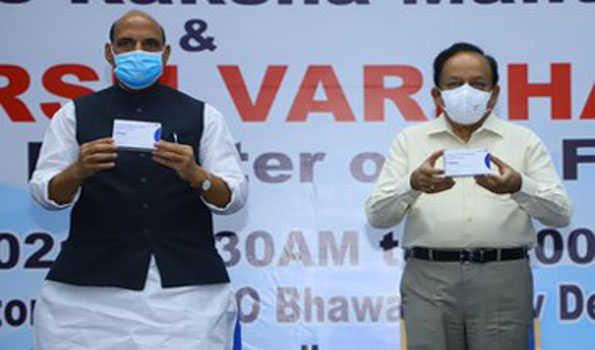 ڈی آر ڈی او کی دوا کورونا وائرس کے خلاف امید کی کرن: راج ناتھ