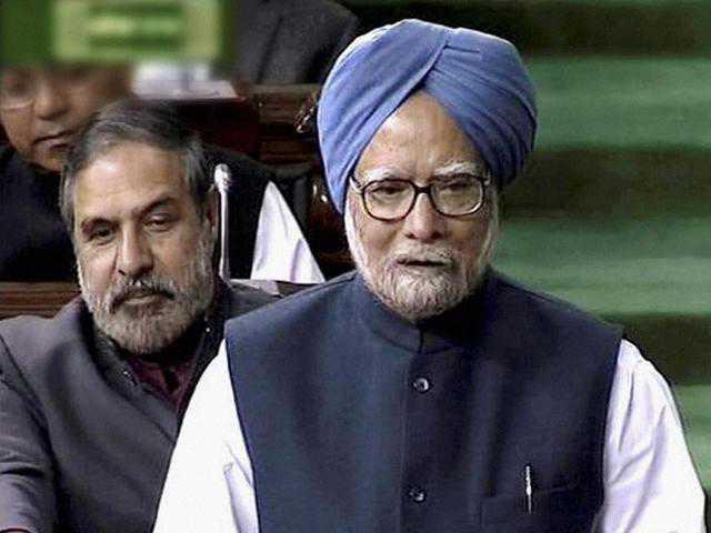 کانگریس نے گاندھی خاندان کی ایس پی جی سیکورٹی کا معاملہ راجیہ سبھا میں اٹھایا