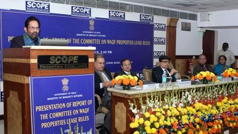 وقف املاک سے متعلق کمیٹی نے اپنی رپورٹ نقوی کو پیش کی