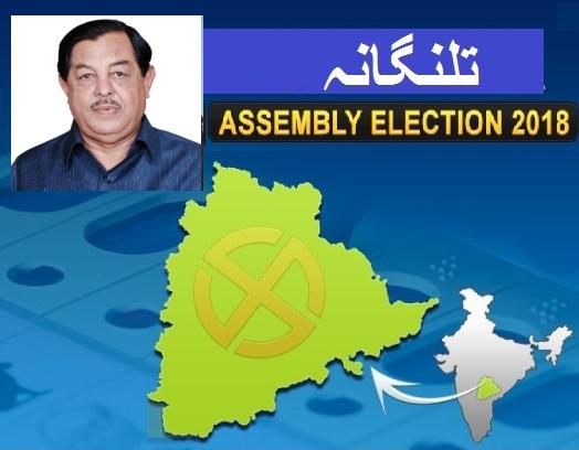 حلقہ اسمبلی چارمینار سے ممتاز احمد خان نے درج کی جیت