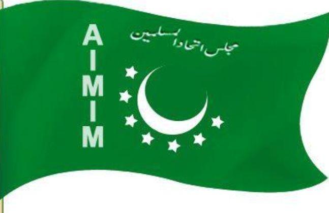 مجلس اتحاد المسلمین کے مزید 5اسمبلی امیدواروں کا اعلان