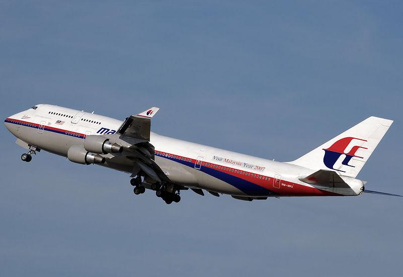 ملائیشین طیارے کی تلاش کے لیے دس چینی سیٹلاٹس مختص