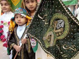 پاکستان میں عید میلاد النبی