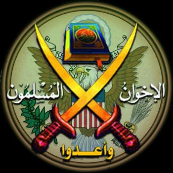 مصر:اخوان المسلمون کے 572 عہدے داروں کے اثاثے ضبط