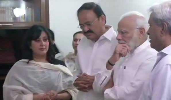 صدر، نائب صدر وزیراعظم سمیت متعدد لیڈروں نے سشما کو خراج عقیدت پیش کیا