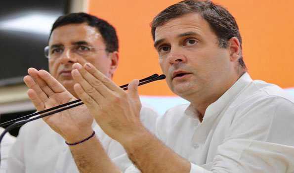 راہل گاندھی کی مودی کو جیت کی مبارکباد