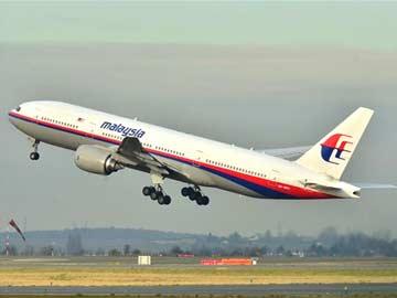 ملائیشیا کے لاپتہ طیارے کا تاحال سراغ نہیں مل سکا