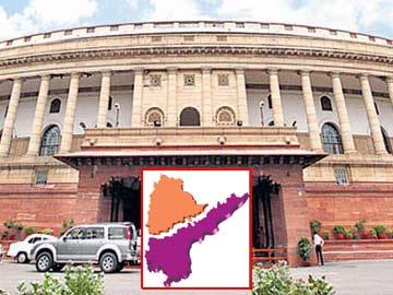پرسوں پارلیمنٹ میں تلنگانہ بل کی پیشکشی کا امکان