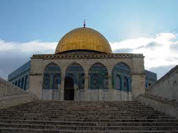 بیت المقدس کے تاریخی مقامات کی نگرانی انتہا پسند یہودی تنظیم کے حوالے