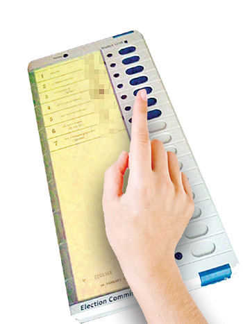 6اپریل کو ZPTC,MPTCانتخابات