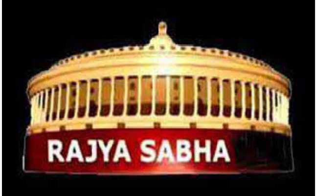 راجیہ سبھا کی کارروائی پیر تک ملتوی