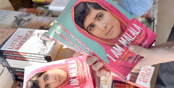 ملالہ یوسف زئی کی کتاب کی تقریبِ رونمائی روک دی گئی