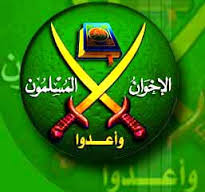اخوان المسلمون سے تعلق پر تین سعودی ائمہ پر تاحیات پابندی