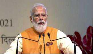 ہندوستان معاشی میدان میں آج بڑے خواب دیکھنے کی پوزیشن میں ہے: مودی