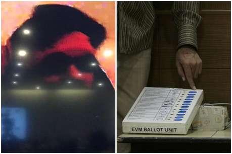 کون ہے 'ہیکر سید شجاع ' جس نے EVM ہیکنگ اور منڈے کے قتل کو لیکر کیا سنسنی خیز دعوی