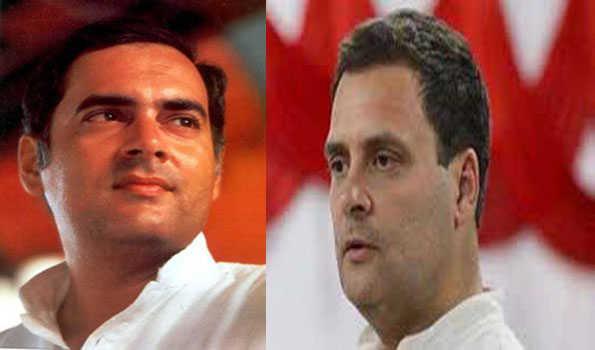 راہل نے برسی پر راجیو گاندھی کو سلام کی