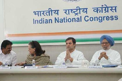 راہل کی استعفی کی پیشکش، ورکنگ کمیٹی کو نامنظور