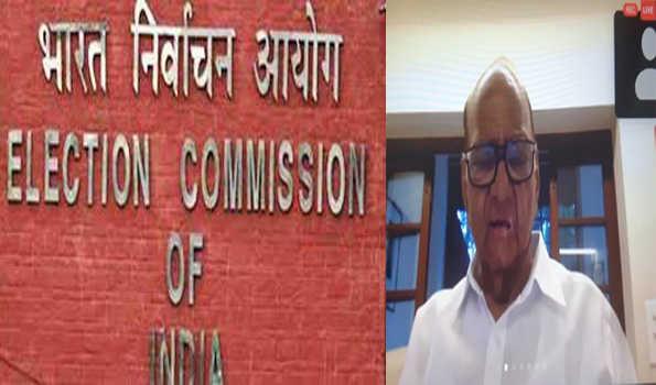 کمیشن نے شرد پوار کو نوٹس جاری کرنے کی ہدایت نہیں دی