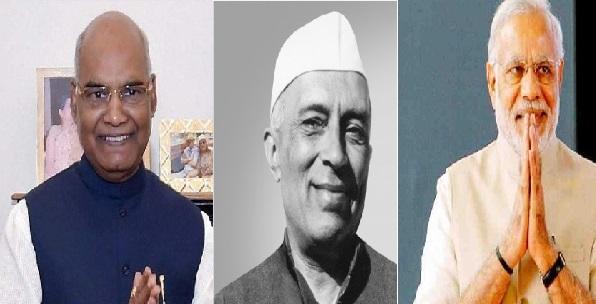 صدر اور پی ایم مودی نے نہرو کی جینتی پر انہیں کیا یاد