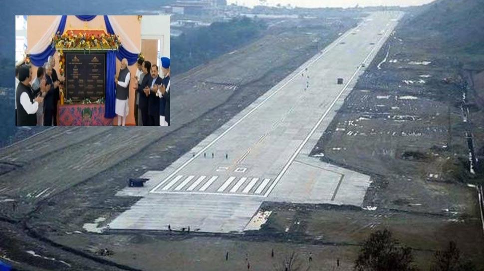 مودی نے سکم کے پہلے ہوائی اڈہ کا افتتاح کیا
