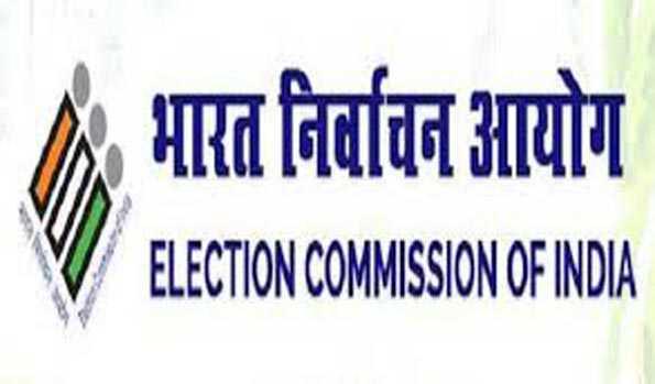 گیارہ ریاستوں کی 55 اسمبلی سیٹوں پر ضمنی انتخابات 11 نومبر کو