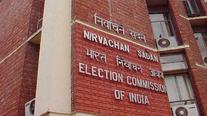 کابینہ کی میٹنگ میں کوئی پالیسی ساز فیصلہ نہیں کیا جاسکتا:الیکشن کمیشن