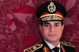 مصرمشکل معاشی صورت حال سے دوچارہے:عبدالفتاح السیسی