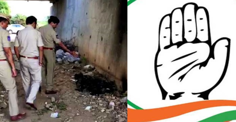 حیدرآباد کے واقعہ پر مودی کی خاموشی حیران کن : کانگریس