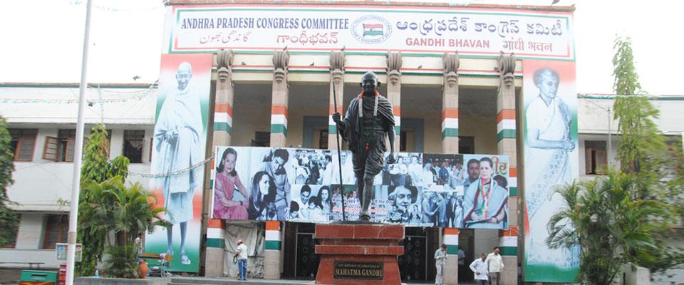 گاندھی بھون پر کانگریس کارکنوں کا شدید احتجاج