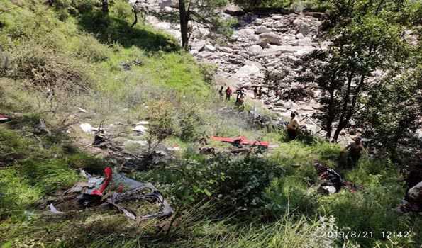 ہیریٹیج کمپنی کا ہیلی کاپٹر گر کر تباہ ، تین افراد ہلاک