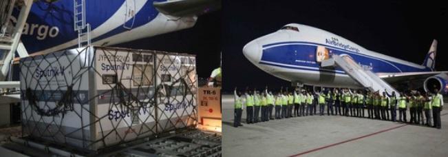 روس سے اسپوتنک وی ویکسین کی 30 لاکھ خوراک کی کھیپ حیدرآباد پہنچی