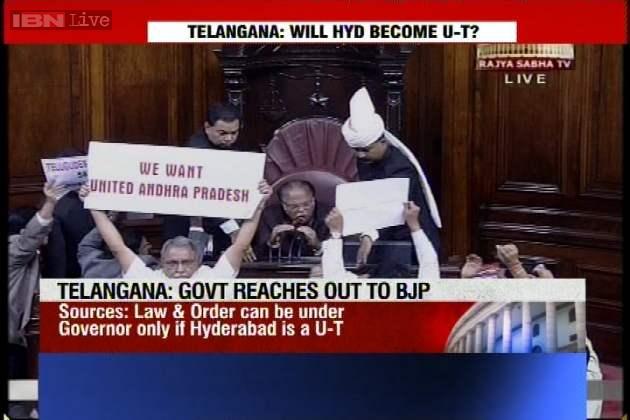 پارلیمنٹ کے دونوں ایوان احتجاج کی باعث ٹھپ'کاروائی ملتوی