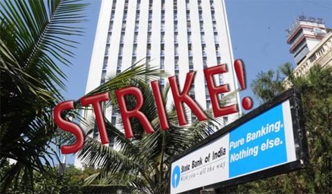(UBFU)کے ہڑتالی اعلان سے ملک بھر میں بنکیں بند ' عوام کو مشکلات