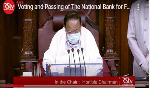 راجیہ سبھا نے بجٹ سیشن میں 19 بل پاس کیے
